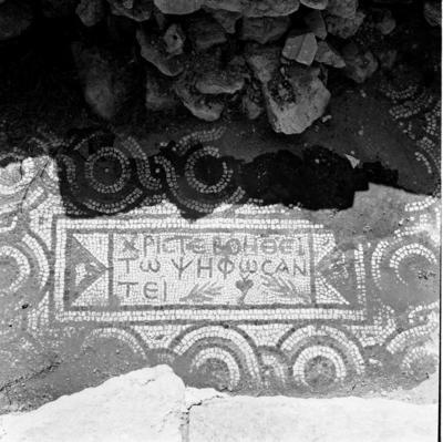Department of Antiquities, Republic of Cyprus, Potamos tou Kampou, Basilica of Soloi, inscription (on a tabula ansata) on the mosaic floor of the original basilica (before Basilica A & B) (B37570)
