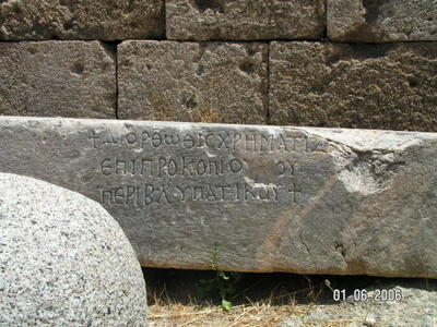 Christian building inscription from Rhodes commemorating repair work at the time of consularis Prokopios, early sixth century