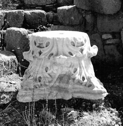 Marble furnishings belonging to the Early Christian basilica at Vronti, Pigadia bay, Karpathos