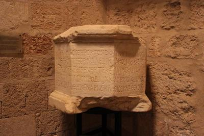 Marble base bearing Late Roman epigram commemorating the benefactions of noble Anastasios of Rhodes