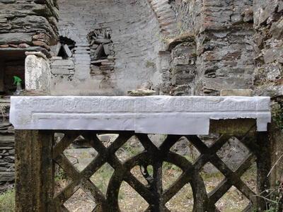 Oinoe, Ikaria island: chancel screen bearing Christian inscription, late 5th/6th century.
