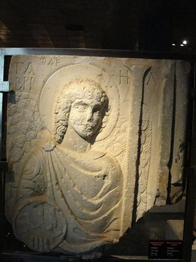 Relief of Archangel Gabriel, Antalya Museum, 6th (?) century