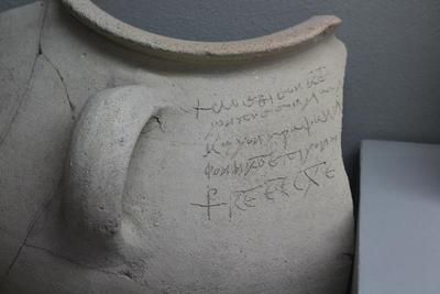 Fragment of a pithos with Early Christian inscription, Episcopical Church of Kourion, Cyprus