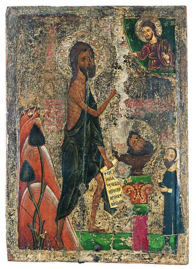 Μουσείο Ιεράς Μονής Κύκκου (Κύπρος): Εικόνα, Ιωάννης ο Πρόδρομος, με δωρητή Ιωάννη (Ε 822)