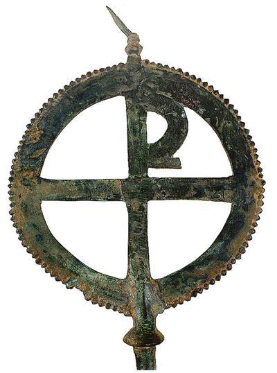 Μουσείο Ιεράς Μονής Κύκκου (Κύπρος): Παλαιοχριστιανικό χάλκινο λάβαρο ή ριπίδιο περιφοράς (Δ 244)