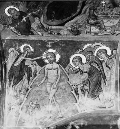 Press and Information Office, Republic of Cyprus: Nikitari, Church of Panagia (Our Lady) of Asinou, Baptism of Christ (2B-112-001)