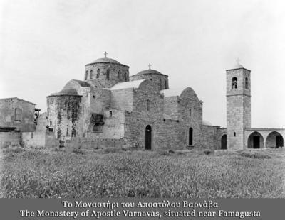 Press and Information Office, Republic of Cyprus: Agios Sergios (near Salamis), Saint Barnabas (Code: varn)