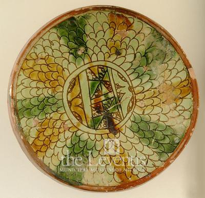 The Leventis Municipal Museum of Nicosia: Bowl (B/1996/1425)