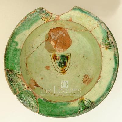 The Leventis Municipal Museum of Nicosia: Dish (B/1996/1427)