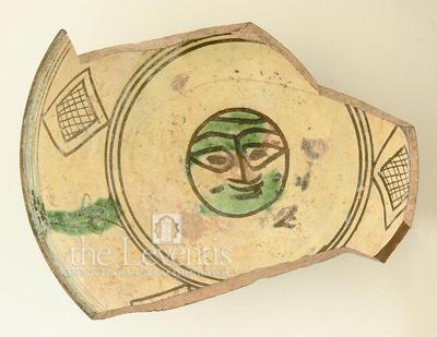 The Leventis Municipal Museum of Nicosia: Bowl (B/1996/1449)