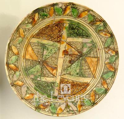 The Leventis Municipal Museum of Nicosia: Dish (B/1996/1459)