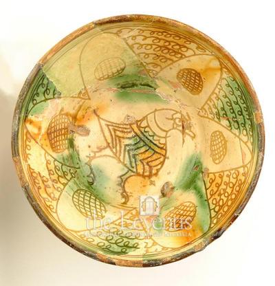 The Leventis Municipal Museum of Nicosia: Bowl (B/1996/1484)