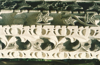 Door lintel from the monastery of Saint Andrew in Krisei (now Koca Mustafa Pasha Mosque), Now at the Archaeological Museum, Constantinople-Istanbul, Turkey