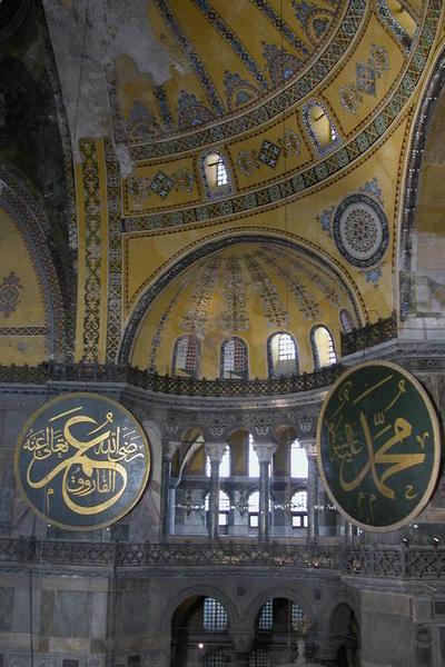 Agia Sophia, Costantinople - Istanbul, Turkey