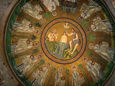 Areian Baptistery, Ravenna, Italy