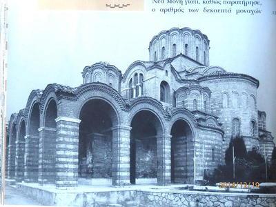 Profitis Ilias, Thessaloniki, Greece