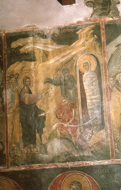 Church of Christ, Veria, Greece