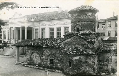 Panagia Koumbelidiki, Kastoria, Greece