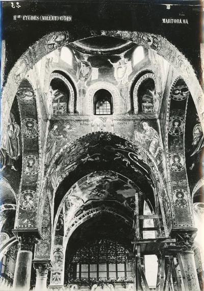 St. Mary of the Admiral - Martorana, Sicily, Italy