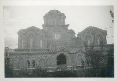 Agia Aikaterini, Thessaloniki, Greece