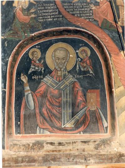 Agios Nikolaos Archontissas Theologinas, Kastoria, Greece