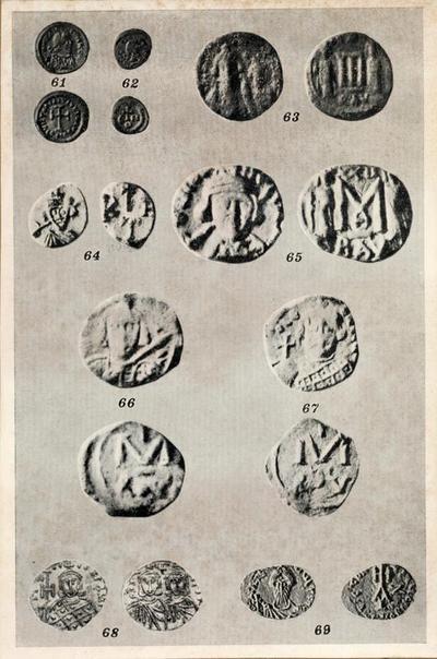 61-62-63 Monete di Costanzo II 64-65 Monete di Costantino IV 66 Moneta di bronzo di Tiberio III 67 Moneta di bronzo di Leone III 68 Solidus di Costantino V e leone IV 69 Solidus di Astolfo