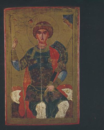 Plovdiv (Bulgaria).  Galleria d'Arte: S. Giorgio coronato. Tempera e oro su legno (XIII sec.)
