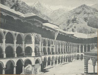 Rila (Bulgaria). Monastero. Vista dell'ala nord con i due chioschi