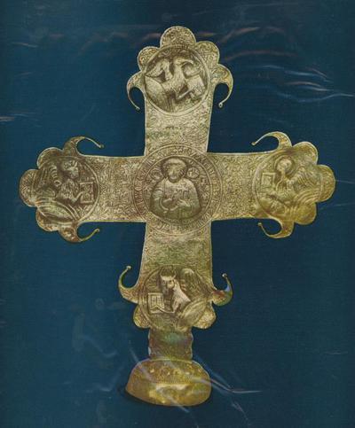 Sofia (Bulgaria)- Museo archeologico. Croce d'altare in argento dorato e filigrana del maestro di Chiprovzi (XVII sec.- cm 35,3 x 29,8)