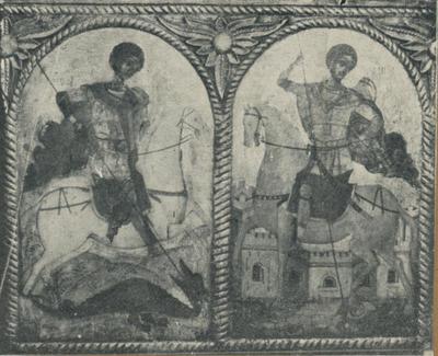 Sofia (Bulgaria). Museo storico-ecclesiastico. Icona con SS. Giorgio e Demetrio. Parte di iconostasi (XV-XVI sec.)