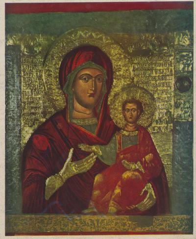 Sofia (Bulgaria). Museo archeologico. Copertina d'icona in argento dorato (cm 170 x 130) da Nessebar (anno 1342)
