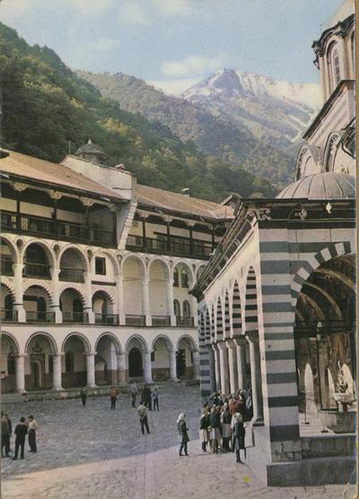 Rila (Bulgaria). Il monastero