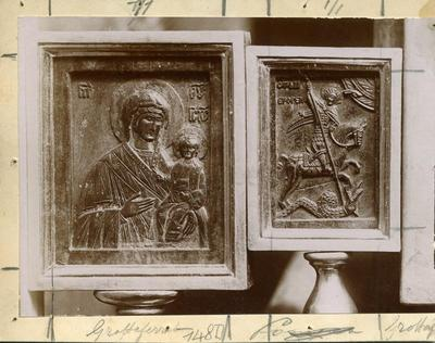 Vatican Museum, wooden icon of the Virgin Hodegetria and St. George Killing the Dragon (Grottaferrata)