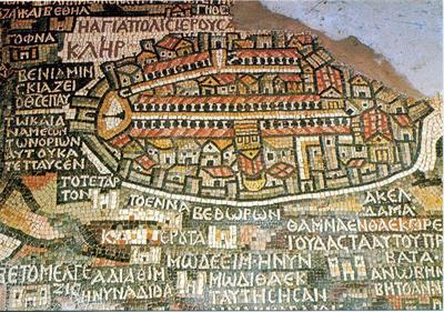 Madaba, the holy city of Jerusalem, part of the Madaba mosaic map, the oldest pictorial representation of Jerusalem