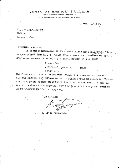 Carta de Ramón Ortiz Fornaguera a B. Levich