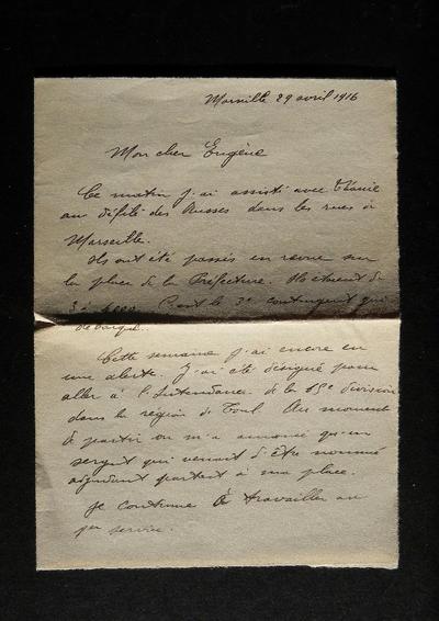 FRAM - Histoire de Paul et Eugène ANGELIER