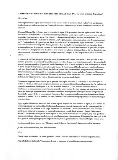 Omnia Transcription