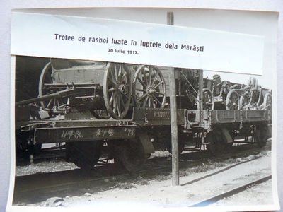 Artilerie de război (Mărăști, 1917)