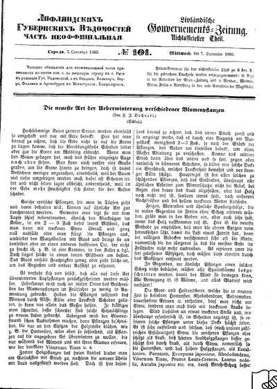 Лифляндские губернские ведомости = Livländische Gouvernements-Zeitung - 1860-09-07