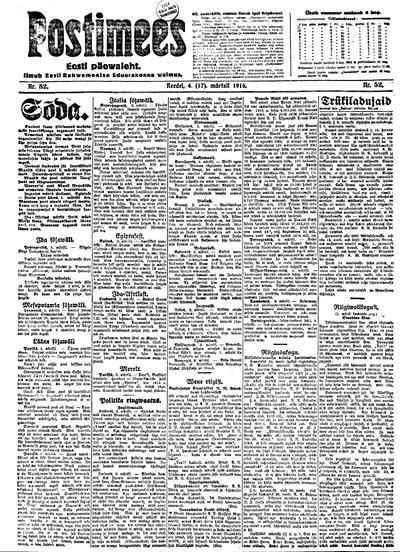 Postimees - 1916-03-04