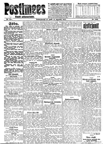 Postimees - 1917-07-26