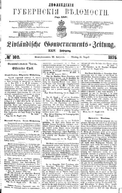 Лифляндские губернские ведомости = Livländische Gouvernements-Zeitung - 1876-08-30