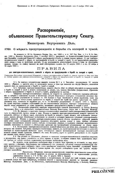 Eestimaa Kubermangu Teataja - 1912-11-08