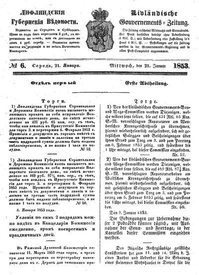 Лифляндские губернские ведомости = Livländische Gouvernements-Zeitung - 1853-01-21