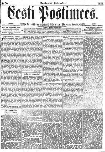 Eesti Postimees - 1886-12-10