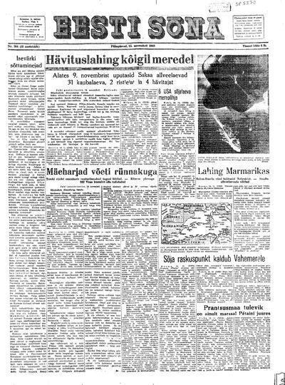Eesti Sõna - 1942-11-15