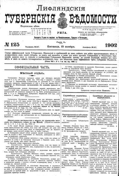 Лифляндские губернские ведомости = Livländische Gouvernements-Zeitung - 1902-11-15