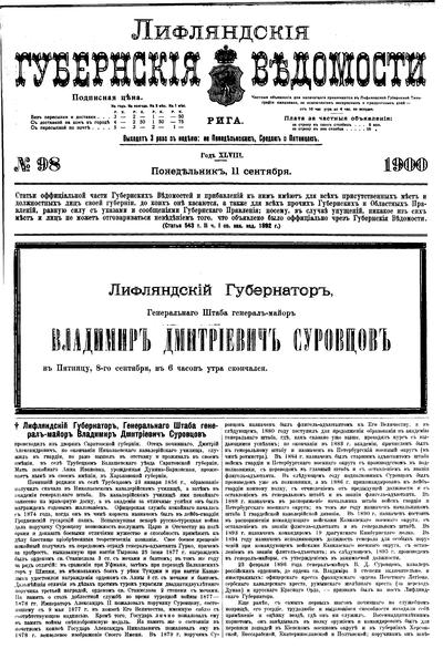 Лифляндские губернские ведомости = Livländische Gouvernements-Zeitung - 1900-09-11