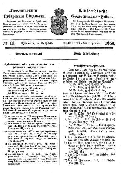 Лифляндские губернские ведомости = Livländische Gouvernements-Zeitung - 1853-02-07