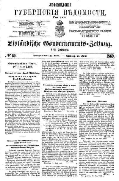 Лифляндские губернские ведомости = Livländische Gouvernements-Zeitung - 1869-06-23
